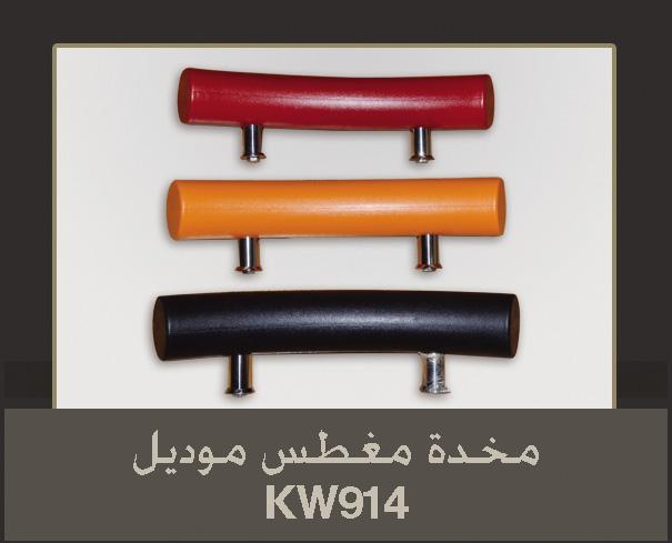 Pillowslip bath model KW914
